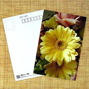 花のポストカード ガーベラ(黄色)|horiya-studio