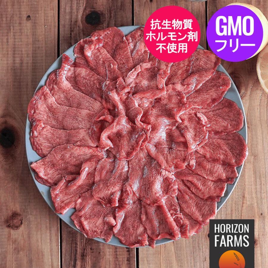 ヨーロピアンビーフ ラッピング無料 オーストリア産 高品質 牛肉 牛タン ホルモン剤不使用 300g 激安価格と即納で通信販売 スライス 遺伝子組換え飼料不使用 抗生物質不使用