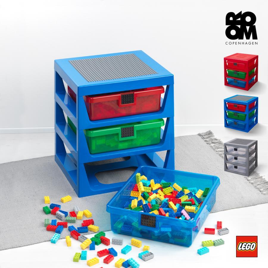 おもちゃ レゴ ブロック 収納 ボックス ケース 箱 棚 小物入れ (日本正規輸入販売元)レゴ ラックシステム LEGO 積み重ね おしゃれ かわいい 4095