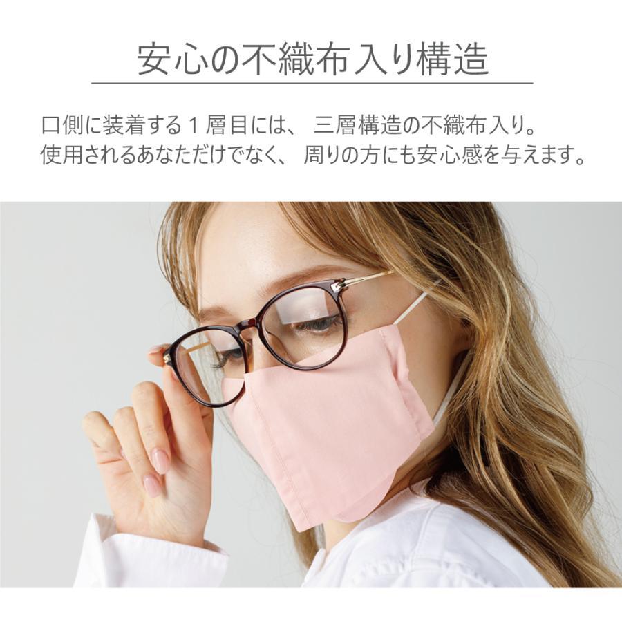 プレマスク 2枚入り 布マスク 繰り返し 洗える 不織布入り Sサイズ Lサイズ 立体型 マスク コットン hoshinostorepro 04