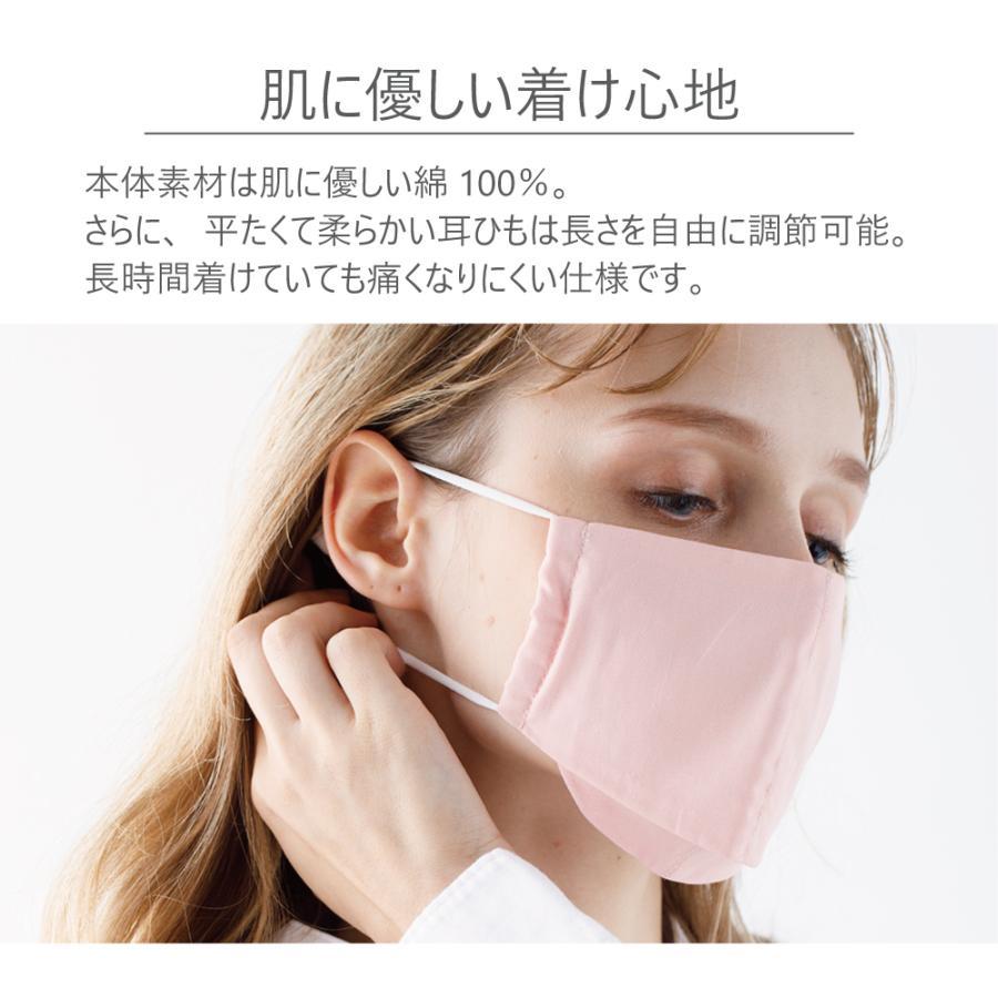 プレマスク 2枚入り 布マスク 繰り返し 洗える 不織布入り Sサイズ Lサイズ 立体型 マスク コットン hoshinostorepro 05