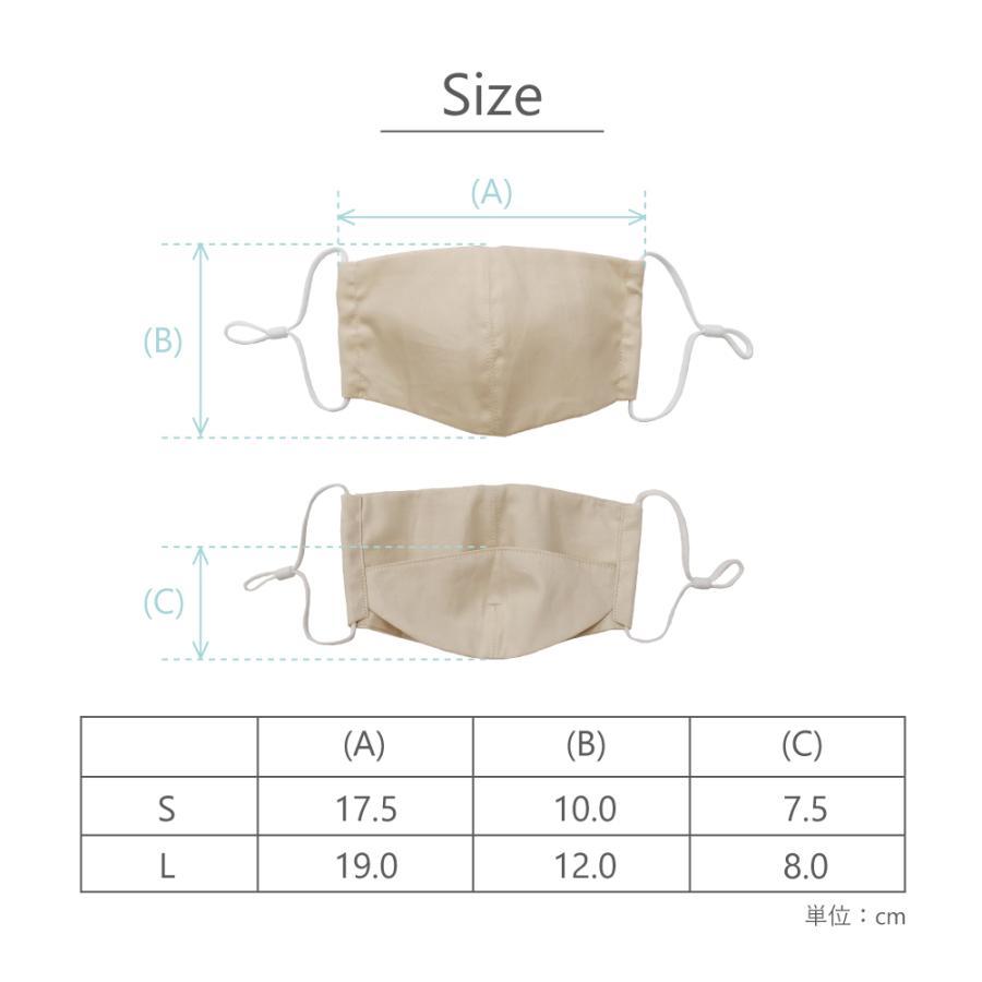 プレマスク 2枚入り 布マスク 繰り返し 洗える 不織布入り Sサイズ Lサイズ 立体型 マスク コットン hoshinostorepro 07