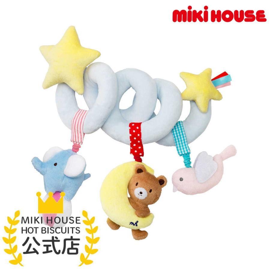 ご予約品 ミキハウス 出産祝い 内祝い ソフトプレイジム ギフト プレゼント マルチカラー 百貨店 --- MIKIHOUSE