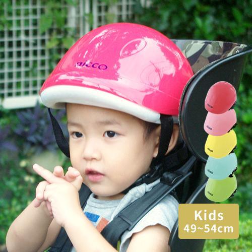 nicco ニコ キッズヘルメット KH001 子供用ヘルメット 送料無料