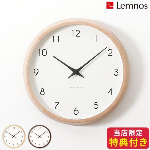 掛け時計 レムノス カンパーニュ 贈与 Lemnos PC10-24W 海外並行輸入正規品 電波時計 ウォールクロック 壁掛け時計 掛時計 時計 おまけ付き