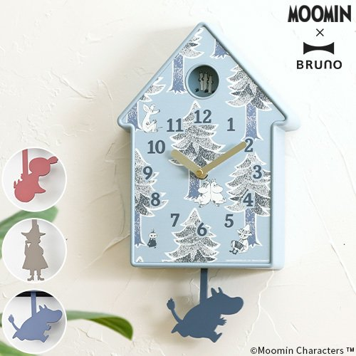 BRUNO ムーミンモビールクロック 安売り BCW037 時計 掛け時計 ウォールクロック 振り子時計 2020モデル