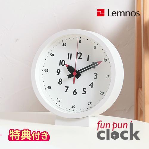日本製 Lemnos レムノス ふんぷんクロック フォア テーブル 25%OFF YD18-04 置時計 時計 置き時計 YD18-05 掛け時計