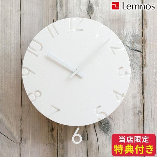 レムノス セール特価 登場大人気アイテム カーヴド スウィング NTL15-11 時計 掛け時計 振り子時計 SWING Lemnos CARVED おまけ付き