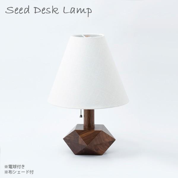 照明 ランプ 【 【 【 シードデスクランプ 】 ランプスタンド 照明器具 北欧 ペンダントライト インテリア ライト おしゃれ 間接照明 f45
