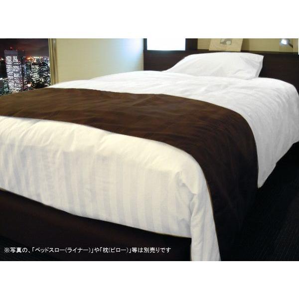 ホテルデュベカバー(羽毛インナー無しタイプ) Mサイズ|hotelbed