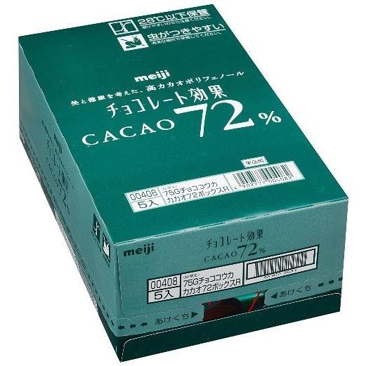 明治チョコレート効果 カカオ72%BOX 75g×5箱 hotlovenetshop 02