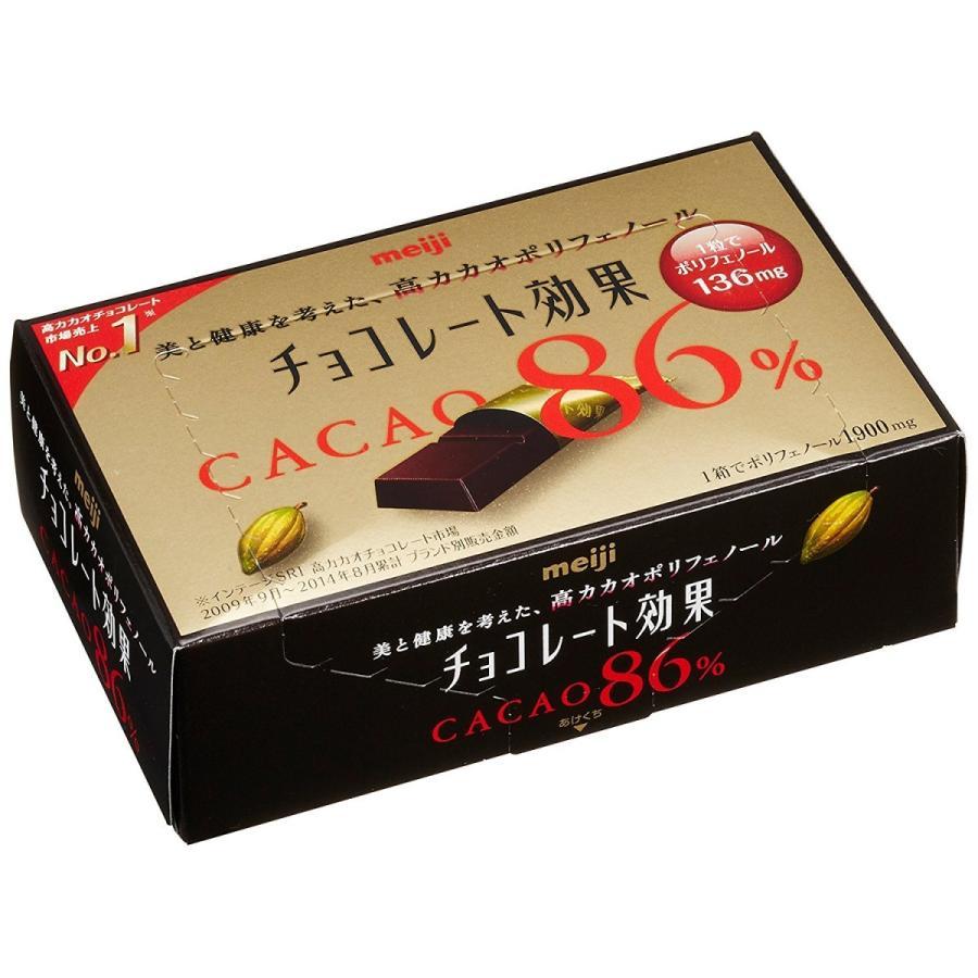 明治チョコレート効果 カカオ86%BOX 70g×5箱 hotlovenetshop