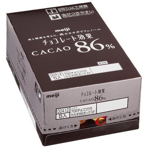 明治チョコレート効果 カカオ86%BOX 70g×5箱 hotlovenetshop 02