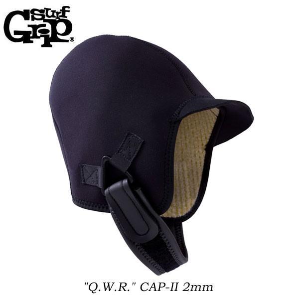 SURF GRIP サーフグリップ サーフキャップ Q.W.R. CAP-II 2mm