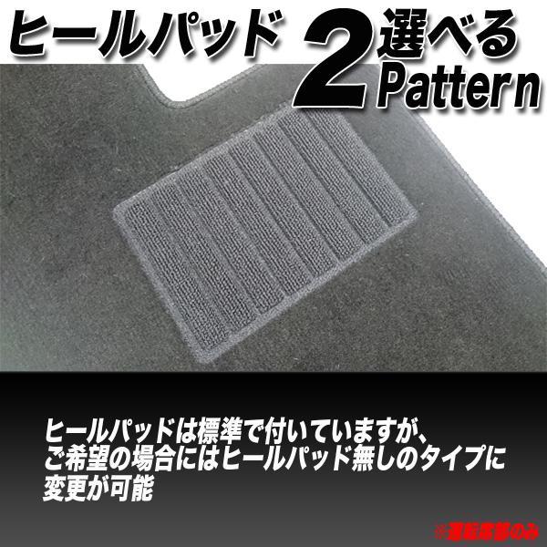 R01.08〜 MAZDA6 フロアマット 車種別 マツダ GJ2AW THR TH661094 hotroadparts 03