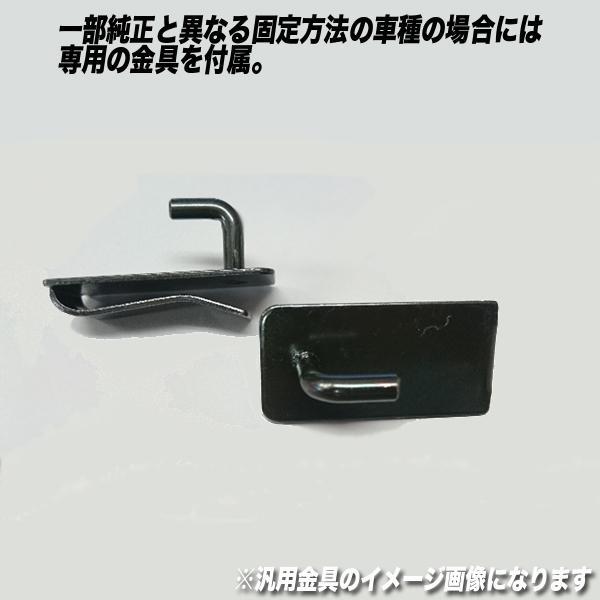 R01.08〜 MAZDA6 フロアマット 車種別 マツダ GJ2AW THR TH661094 hotroadparts 06