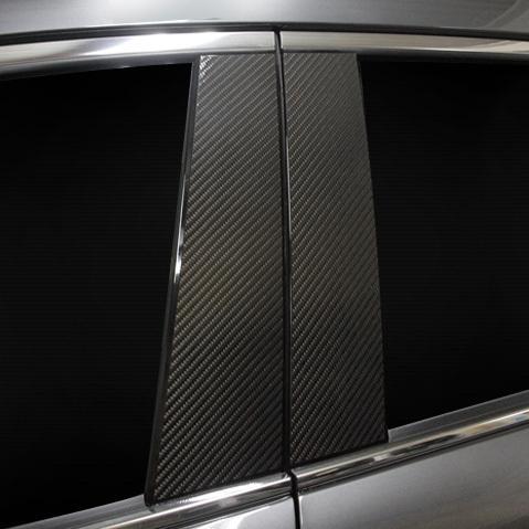 マジカルカーボン ピラー ノーマルカット MAZDA6 ワゴン GJ系 R1.8〜 カーボンシート【ブラック】 ハセプロ CPMA-36|hotroadparts|03