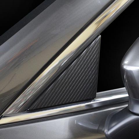 マジカルアートシート ピラー ノーマルカット MAZDA6 ワゴン GJ系 R1.8〜 カーボン調シート【ブラック】 ハセプロ MS-PMA36|hotroadparts|02