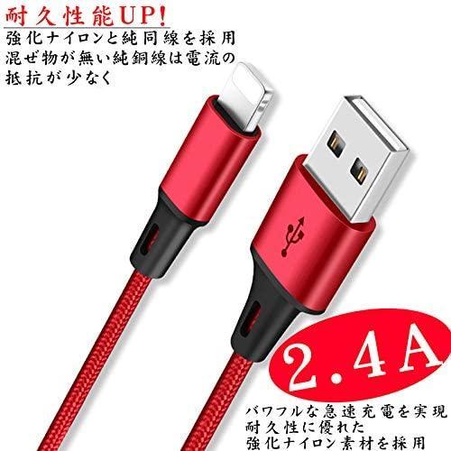 充電ケーブル 3in1 iPhone 充電ケーブル Android タイプc 1.2m スマホ USBケーブル type-c マイクロ モバイルバッテリー 急速充電 対応|hotsale|04