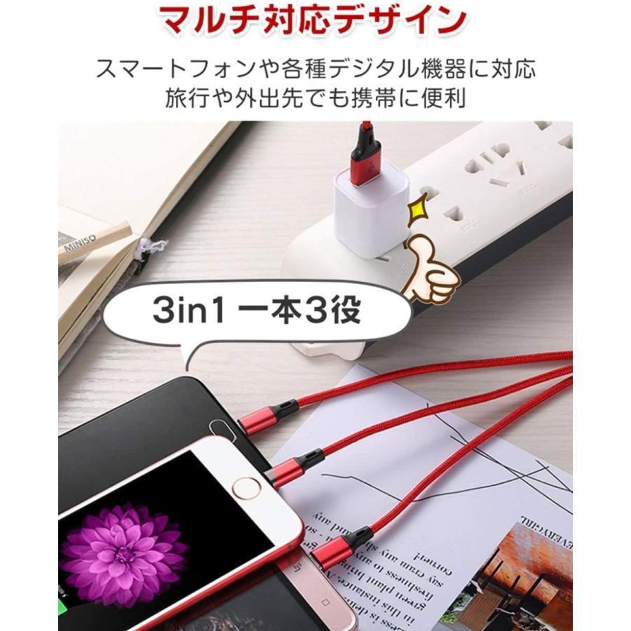 充電ケーブル 3in1 iPhone 充電ケーブル Android タイプc 1.2m スマホ USBケーブル type-c マイクロ モバイルバッテリー 急速充電 対応|hotsale|06