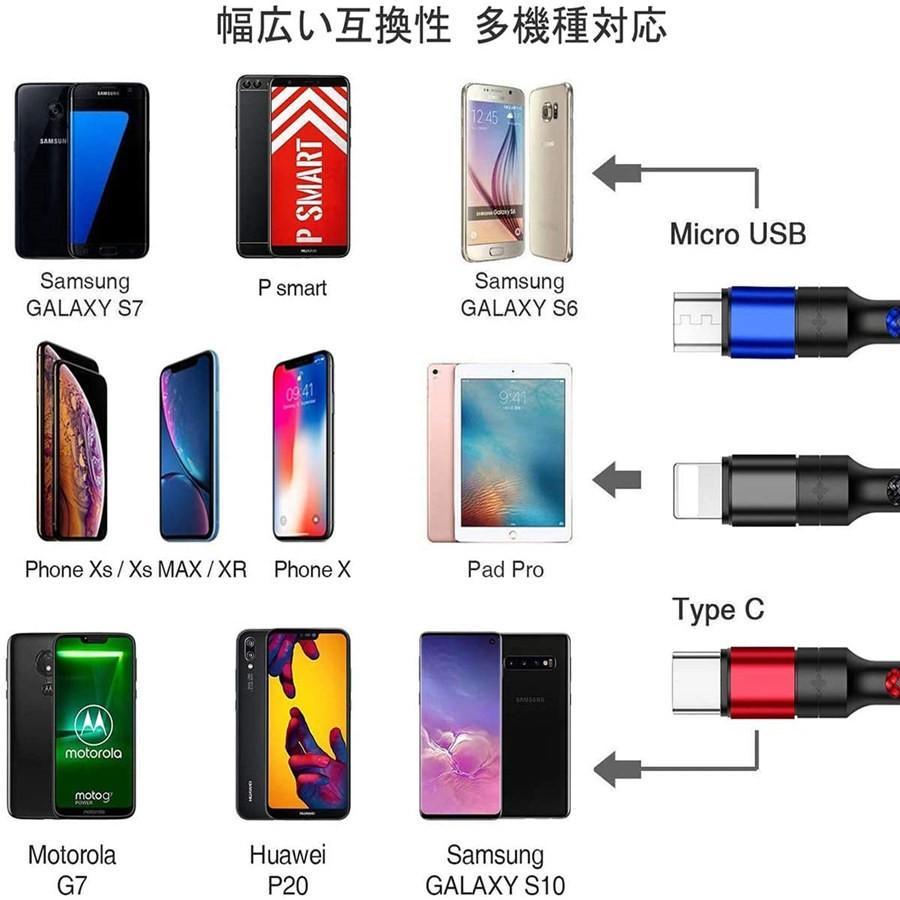充電ケーブル 3in1 iPhone 充電ケーブル Android タイプc 1.2m スマホ USBケーブル type-c マイクロ モバイルバッテリー 急速充電 対応|hotsale|10