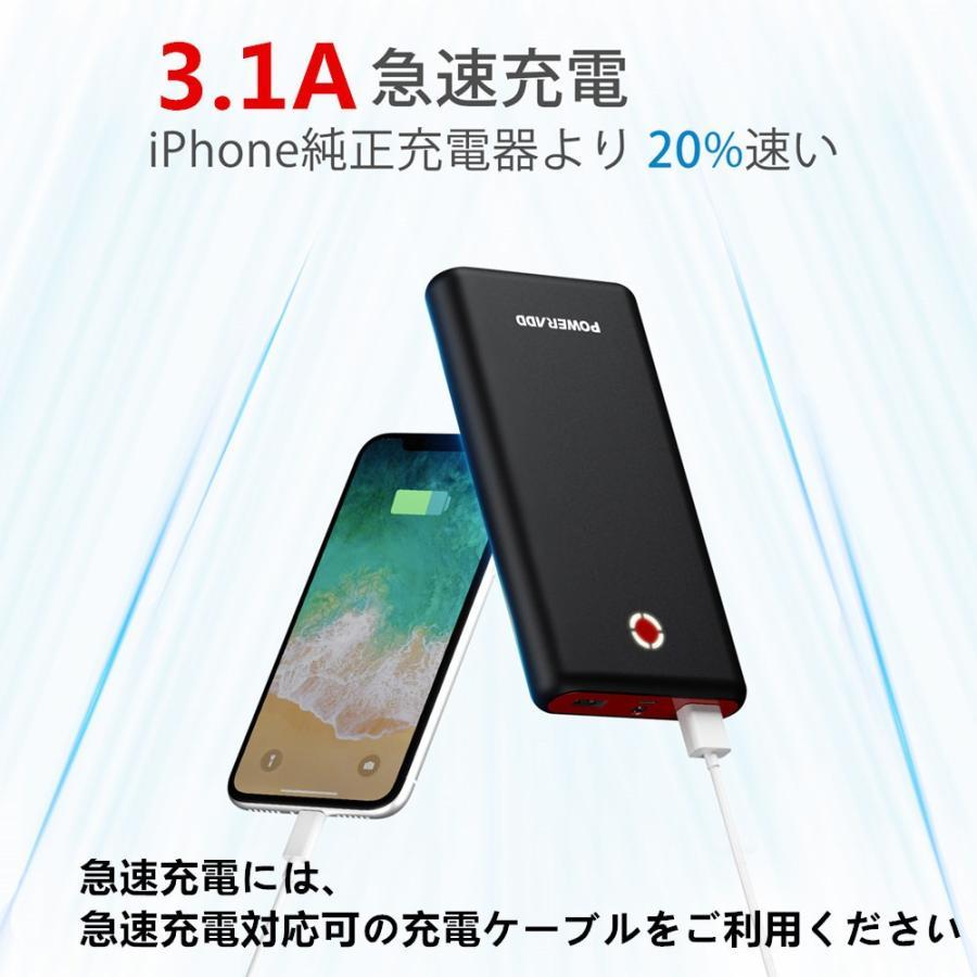 モバイルバッテリー 大容量 急速充電 充電器 26800mAh 急速 充電 iPhone iPad Android 各種対応 バッテリー hotsale 03