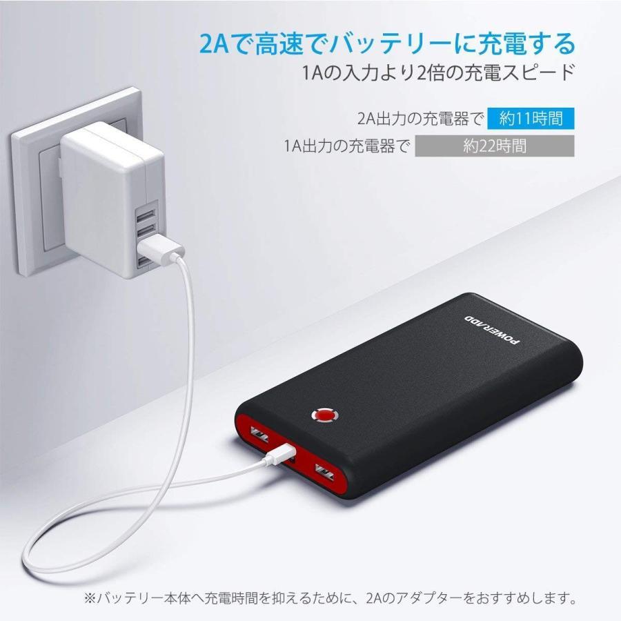 モバイルバッテリー 大容量 急速充電 充電器 26800mAh 急速 充電 iPhone iPad Android 各種対応 バッテリー hotsale 06