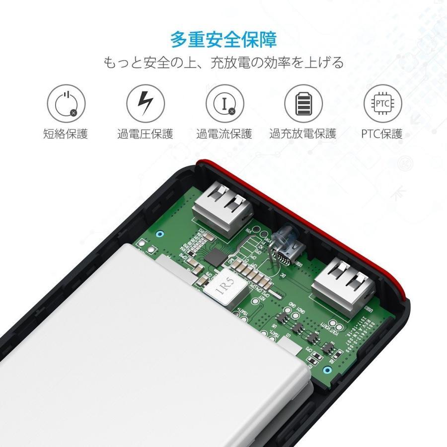 モバイルバッテリー 大容量 急速充電 充電器 26800mAh 急速 充電 iPhone iPad Android 各種対応 バッテリー hotsale 07