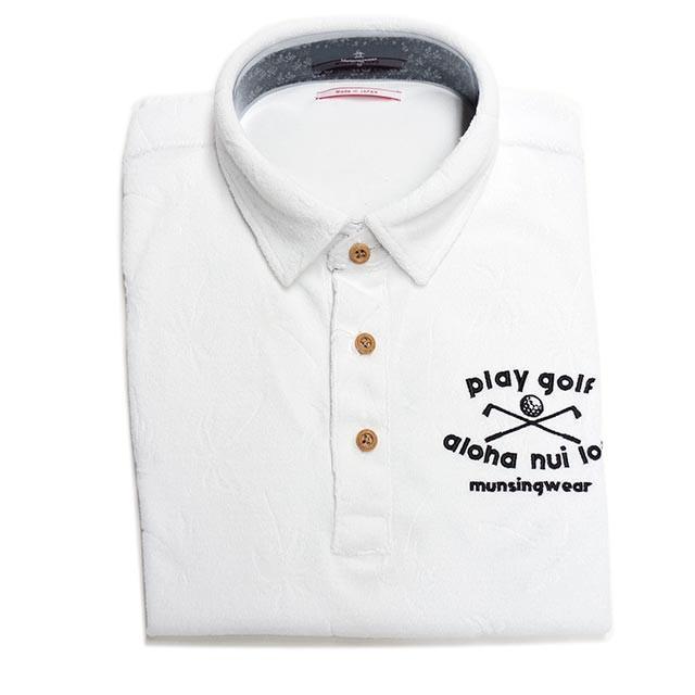 30%OFFセール マンシングウェア メンズ  半袖ポロシャツ パイル地 パームツリー サンスクリーン ホワイト 日本製 2019年春夏新作 MGMNJA04 ゴルフ