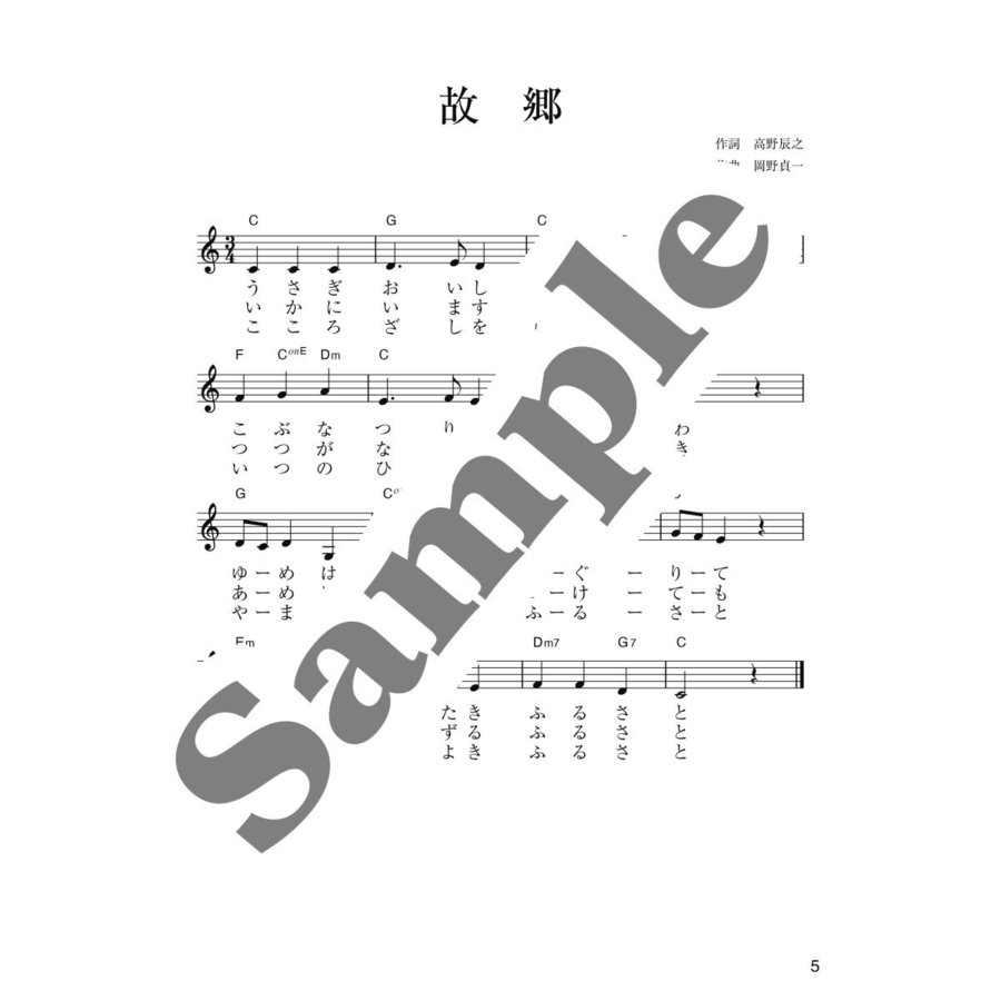 「塗り絵」と楽しむ 日本のうた2 秋を歌う|hotta-store|02