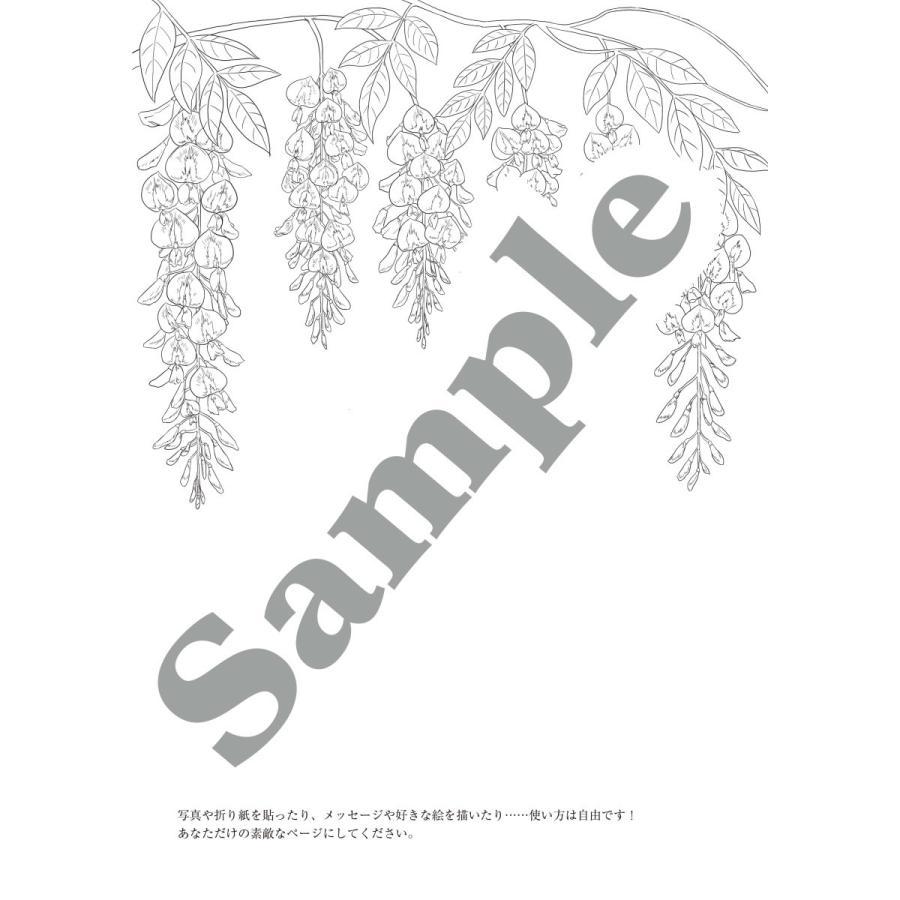 「塗り絵」と楽しむ 日本のうた2 秋を歌う|hotta-store|06