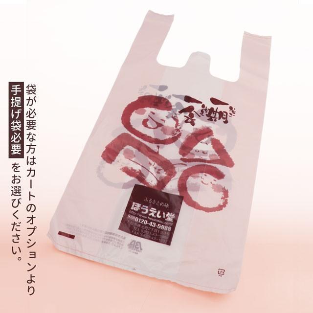 ひとつった外郎(4本入(季節の外郎)) houeidou 03