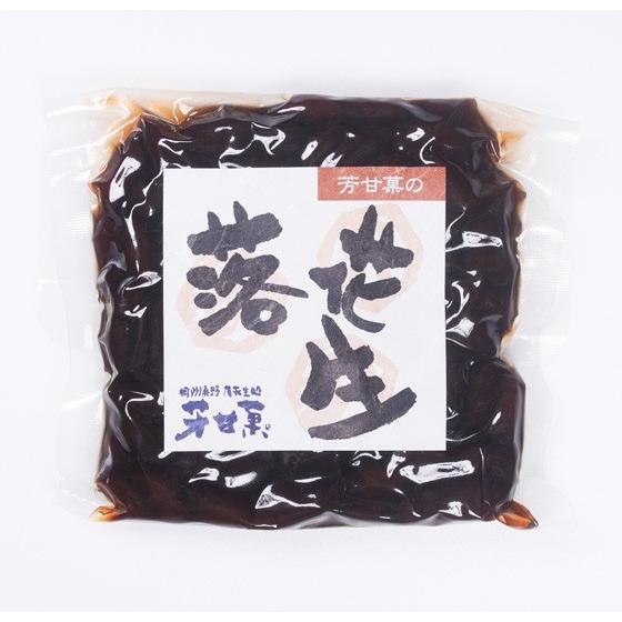 落花生煮豆(160g入) 【落花生】【ピーナッツ】|houkanka84|02