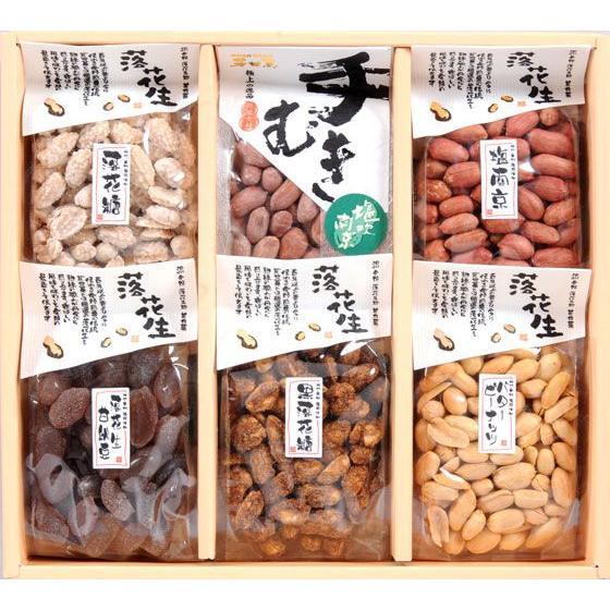 落花生6色詰合せ 【落花生】【ピーナッツ】 houkanka84