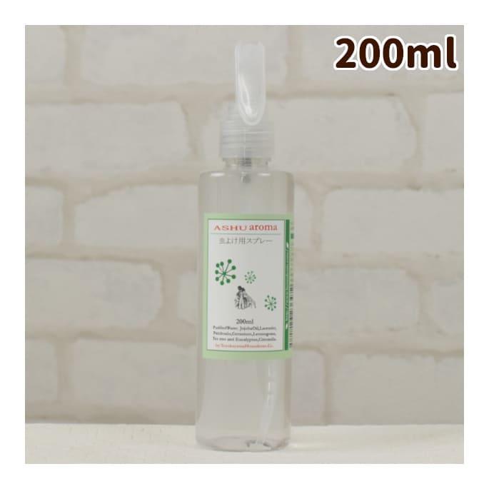 犬 虫よけ 100%天然アロマペット用虫よけスプレー|houndcom