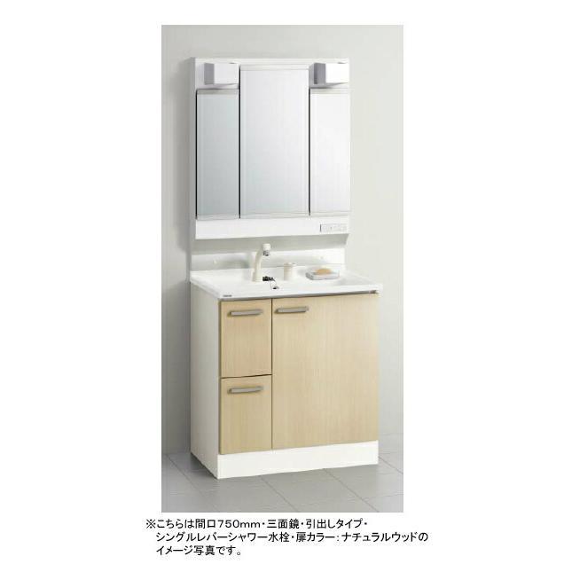 クリナップ 洗面化粧台 BGAシリーズ 間口750mm 引出しタイプ 三面鏡 シングルレバーシャワー水栓BGAL752HMKW__+M-_753GA_H