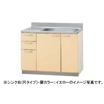 クリナップ キッチン さくら 流し台 置網棚付  間口105cm 奥行55cm 高さ80cmTAT-105M·TAY-105M·T4B-105M