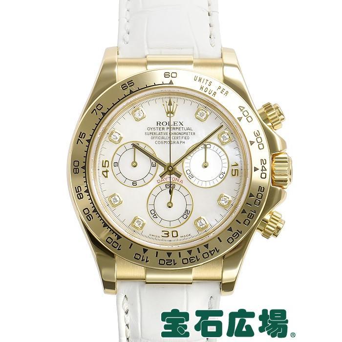 直営店に限定 ロレックス ROLEX デイトナ 116518NG  メンズ 腕時計, 気質アップ c6936dcc