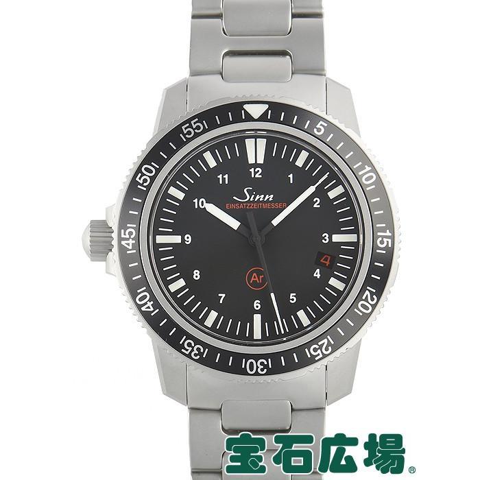 新しい ジン 腕時計 SINN 603.EZM3 メンズ 603.EZM3 メンズ ジン 腕時計, 【着後レビューで 送料無料】:ccc69284 --- airmodconsu.dominiotemporario.com