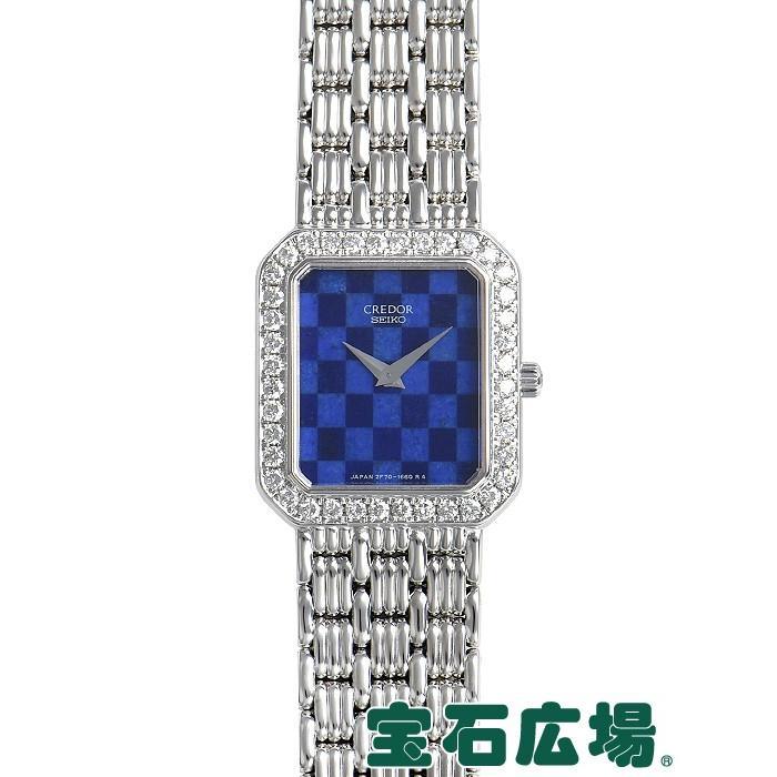 【メーカー公式ショップ】 セイコー SEIKO クレドール レディース クレドール 2F70-6230 レディース 腕時計 腕時計, かめあし商店:efad5cb8 --- airmodconsu.dominiotemporario.com