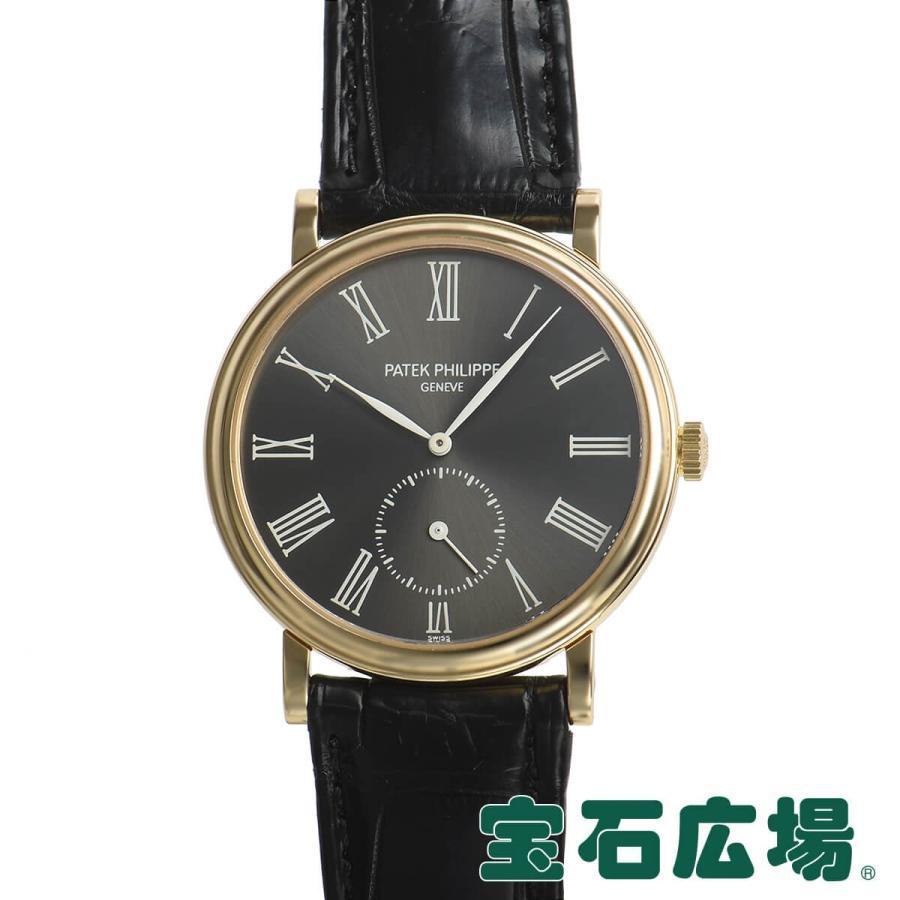 新品同様 パテックフィリップ PATEK PHILIPPE カラトラバ 5022J-016  メンズ 腕時計, ペットグッズのモモゼット 85d3c025