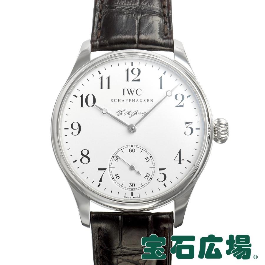 注文割引 IWC (アイ・ダブリュー・シー) ポルトギーゼ F.A.ジョーンズ 世界500本限定 IW544202  未使用品 メンズ 腕時計, マツノチョウ a91284b0