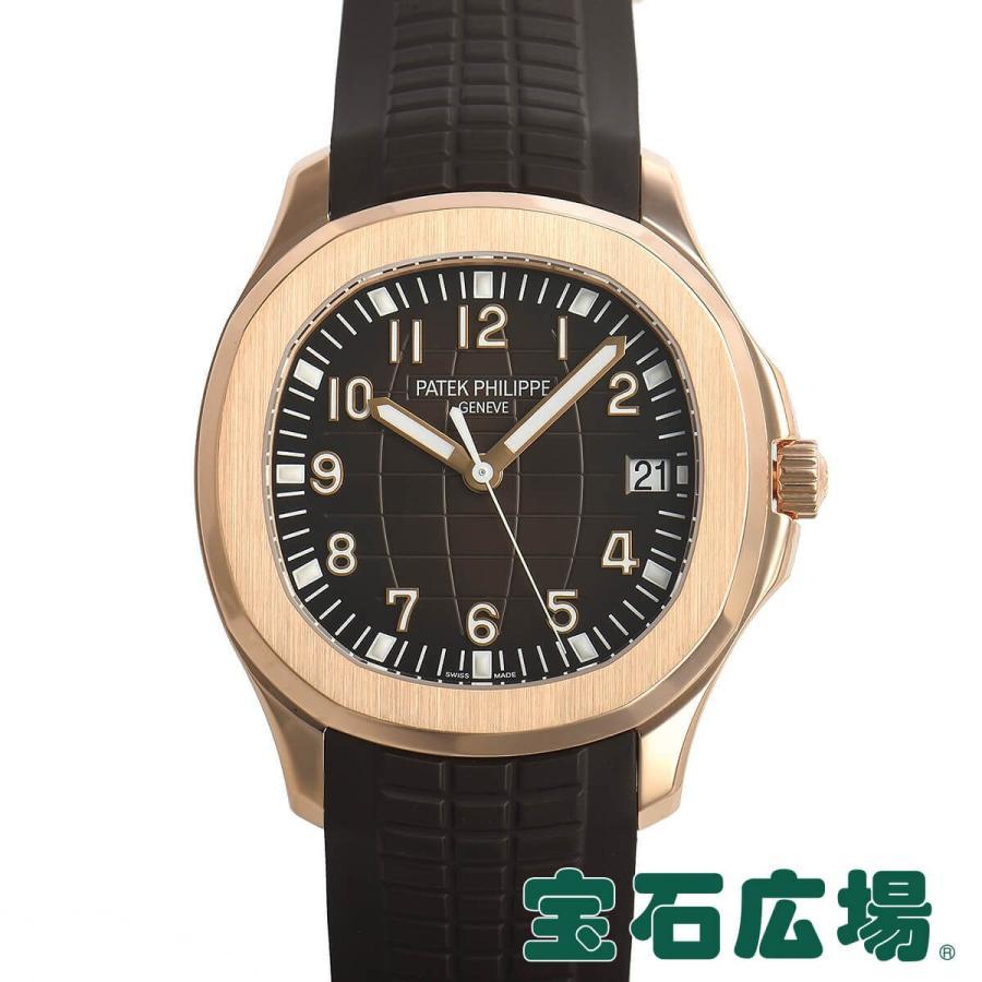 人気ブラドン パテックフィリップ PATEK メンズ PHILIPPE PHILIPPE アクアノート 5167R-001 メンズ PATEK 腕時計, アクセサリーCoralBlue:e26a93e0 --- airmodconsu.dominiotemporario.com