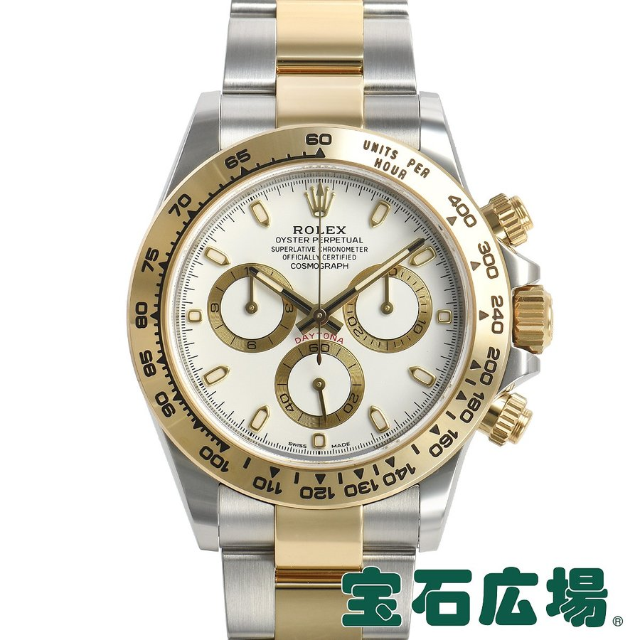 愛用  ロレックス ROLEX コスモグラフ デイトナ 116503  極美品 メンズ 腕時計, アツマチョウ a30dd59e