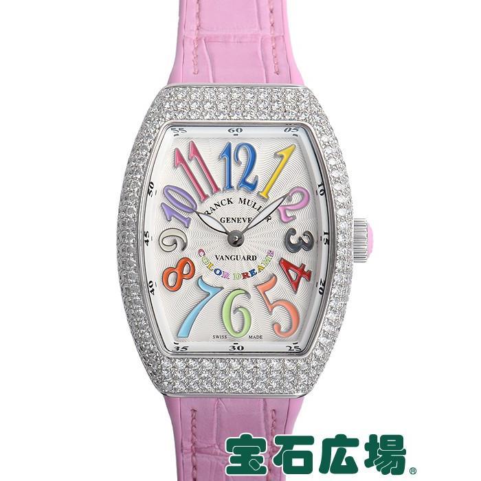 【在庫限り】 フランク・ミュラー ヴァンガード V32QZD RS COL DRM 新品 レディース 腕時計, こだわり米 丸松 7813bd9c