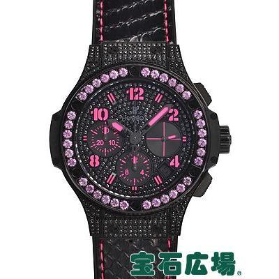 2019最新のスタイル ウブロ ビッグバン ブラックフローピンク 腕時計 世界限定250本 341.SV.9090.PR.0933 新品 腕時計 ウブロ ユニセックス, 岩出町:e3b48b20 --- sonpurmela.online