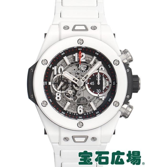 激安特価 ウブロ ビッグバン ウニコ ホワイトセラミック 411.HX.1170.HX 新品 メンズ 腕時計, ヴィヴォスタイル 051a372b