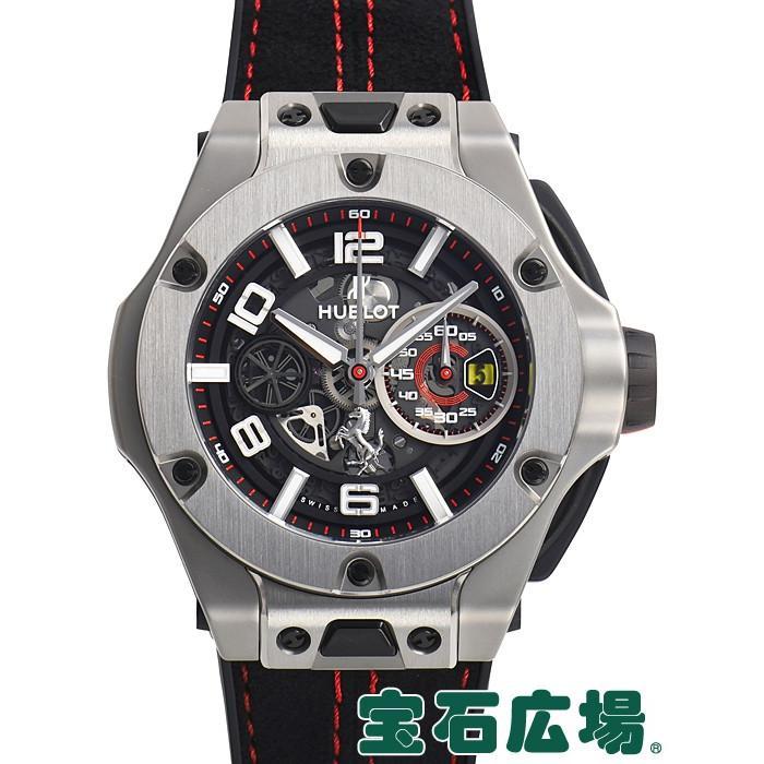 安いそれに目立つ ウブロ ビッグバン ウニコ フェラーリ チタニウム 限定生産1000本 402.NX.0123.WR 新品 メンズ 腕時計, 三沢市 f44ed1d6