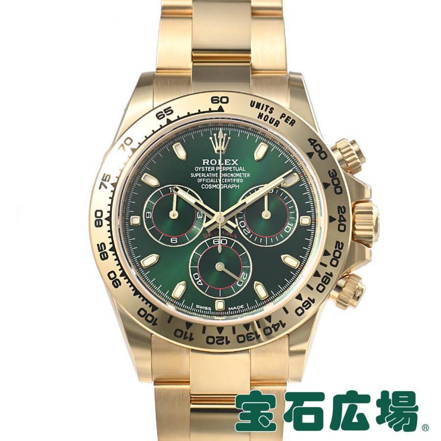 【爆売り!】 ロレックス 腕時計 116508 ROLEX コスモグラフ デイトナ 116508 新品 メンズ デイトナ 腕時計, 三宅町:6d5c9ed4 --- airmodconsu.dominiotemporario.com