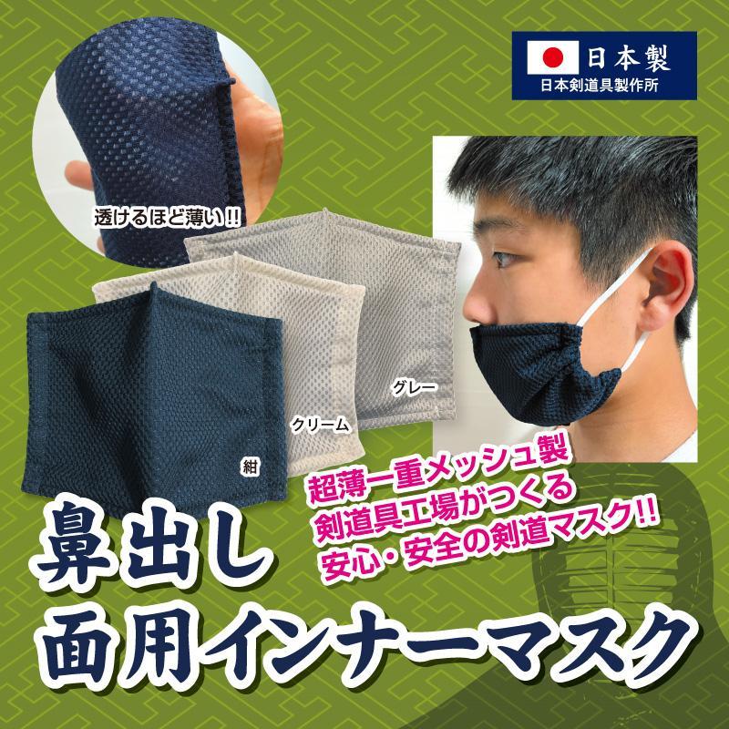 マスク 鼻 出す マスクしてるのに鼻を出すのは何で?着用時やってはいけない3つの行為